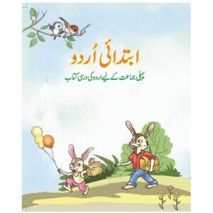 NCERT Books for Class 1 Urdu