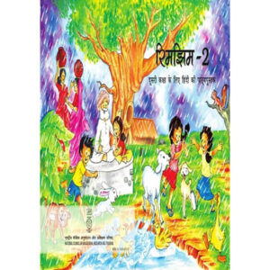 NCERT Books for Class 2 Hindi Rimjhim