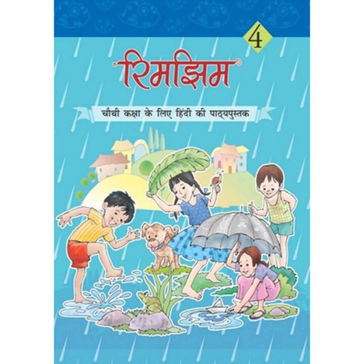 NCERT Books for Class 4 Hindi Rimjhim