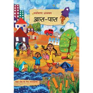 NCERT Books for Class 5 EVS in Hindi Medium