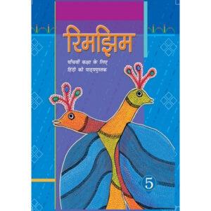 NCERT Books for Class 5 Hindi Rimjhim