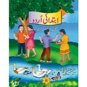 NCERT Books for Class 5 Urdu