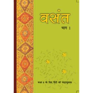 NCERT Books for Class 6 Hindi Vasant