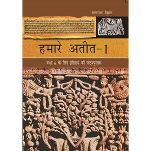 NCERT Books for Class 6 History in Hindi Medium