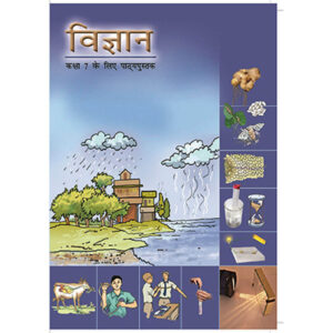 NCERT Books for Class 7 Science in Hindi Medium